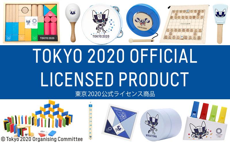 tokyo2020_800x500.jpg