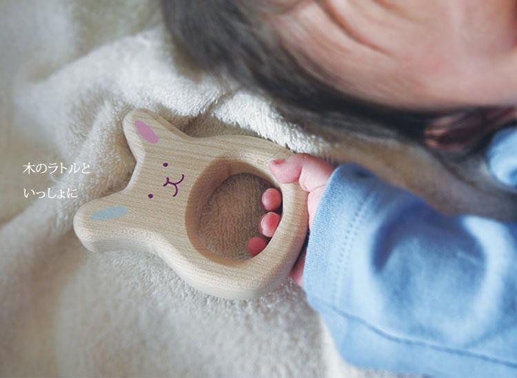 赤ちゃんのラトル
