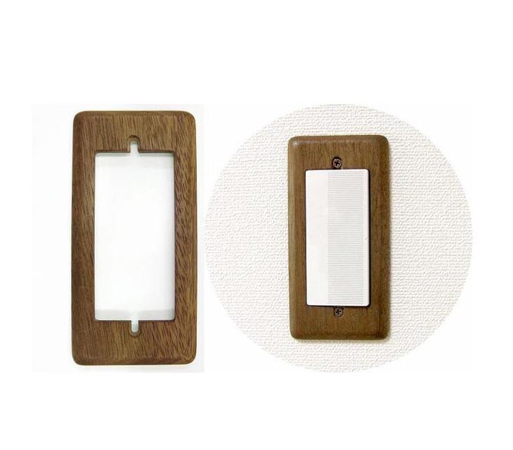 木製コンセントプレート取付イメージ