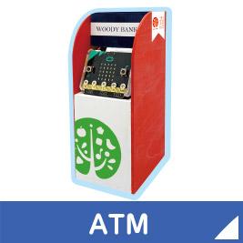 ATMのへリンク