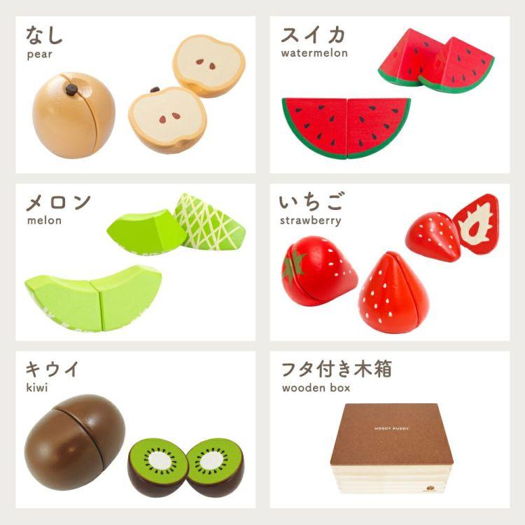 赤い食べ物