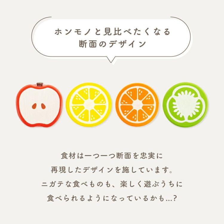 緑色の食べ物