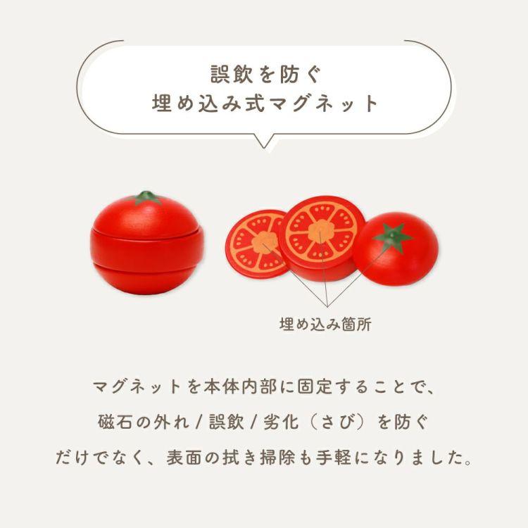 オレンジ色の食べ物