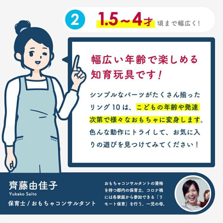 2歳未満の遊び方の例