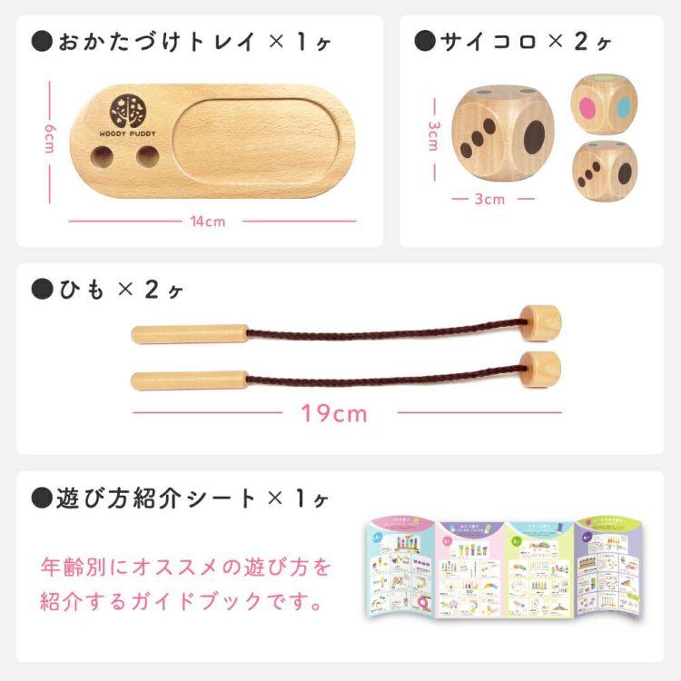リング10つみきの王国イメージ